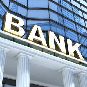 Банки Переяславки