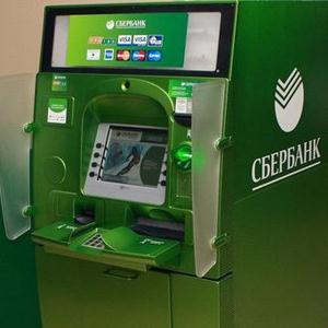 Банкоматы Переяславки