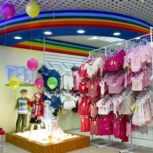 Детские магазины Переяславки