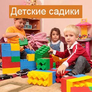 Детские сады Переяславки