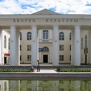 Дворцы и дома культуры Переяславки