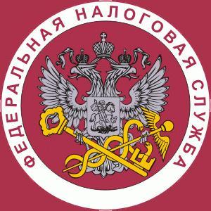 Налоговые инспекции, службы Переяславки
