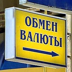 Обмен валют Переяславки