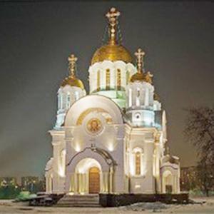 Религиозные учреждения Переяславки