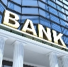 Банки в Переяславке