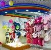 Детские магазины в Переяславке