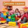 Детские сады в Переяславке