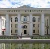 Дворцы и дома культуры в Переяславке