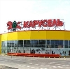 Гипермаркеты в Переяславке
