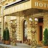 Гостиницы в Переяславке