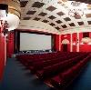 Кинотеатры в Переяславке