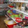Магазины хозтоваров в Переяславке