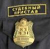Судебные приставы в Переяславке