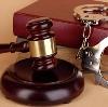 Суды в Переяславке