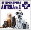 Ветеринарные аптеки в Переяславке