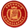 Военкоматы, комиссариаты в Переяславке