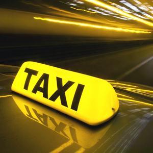 Такси Переяславки