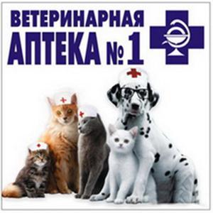 Ветеринарные аптеки Переяславки